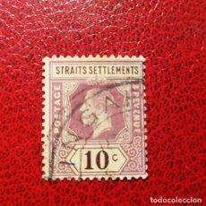 Sellos: MALAYA,COLONIA BRITÁNICA,STRAITS SETTLEMENTS,1912-1918,JORGE V,SCOTT 158,TIPO I,USADO,(LOTE AG). Lote 151514546