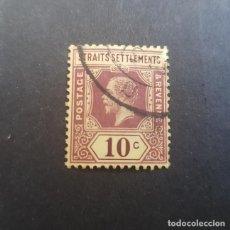 Sellos: MALAYA,COLONIA BRITÁNICA,STRAITS SETTLEMENTS,1921,JORGE V,SCOTT 191,TIPO II,USADO,(LOTE AG). Lote 151514710