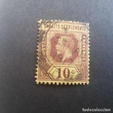 Sellos: MALAYA,COLONIA BRITÁNICA,STRAITS SETTLEMENTS,1921,JORGE V,SCOTT 191,TIPO II,USADO,(LOTE AG). Lote 151515886