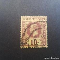 Sellos: MALAYA,COLONIA BRITÁNICA,STRAITS SETTLEMENTS,1921,JORGE V,SCOTT 191,TIPO II,USADO,(LOTE AG). Lote 151516042