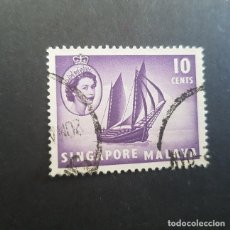 Sellos: SINGAPORE,SINGAPUR,COLONIA BRITÁNICA,1955,ISABEL II Y TONGKONG DE MADERA,USADO,(LOTE AG). Lote 151527858