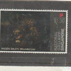 Sellos: SINGAPUR 2015 - MICHEL NRO. 2362 - USADO - ROCES. Lote 152903658