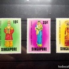 Sellos: SINGAPUR, 1977, TRAJES NUPCIALES. Lote 190273533