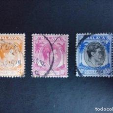 Sellos: MALAYA SINGAPUR, JORGE VI . Lote 190896963