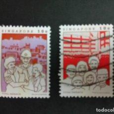 Sellos: SINGAPUR 1984, PROTECCIÓN CIVIL. Lote 190897383