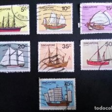 Sellos: SINGAPUR, BARCOS. Lote 190897758