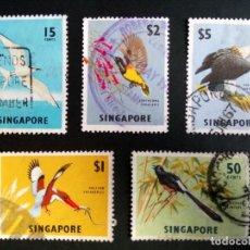 Sellos: SINGAPUR, FAUNA, AVES. Lote 190898037