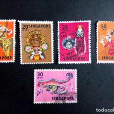Sellos: SINGAPUR, FOLCLORE, TRAJES Y BAILES TRADICIONALES . Lote 190898646
