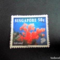 Sellos: SINGAPUR, CORALES. Lote 190898938