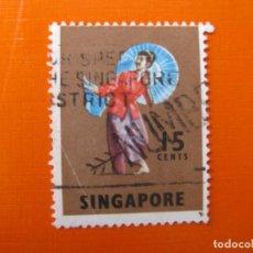 Sellos: SINGAPUR 1968, YVERT 85. Lote 191167910