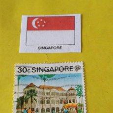 Sellos: SINGAPUR - 1 SELLO CIRCULADO. Lote 201963488