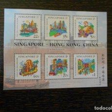 Sellos: SINGAPUR-HONG KONG-CHINA-HOJA BLOQUE-6 SELLOS. Lote 203284132