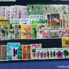 Sellos: LOTE SELLOS USADOS MALASIA Y SINGAPUR. Lote 205438471