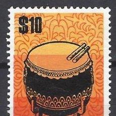 Sellos: SINGAPUR 1969 - INSTRUMENTOS MUSICALES - SELLO USADO. Lote 207704583