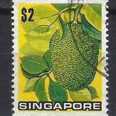 Sellos: SINGAPUR 1973 - FRUTAS - SELLO USADO. Lote 207705042