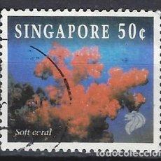 Sellos: SINGAPUR 1994 - FAUNA DEL ARRECIFE DE CORAL - SELLO USADO. Lote 207708483