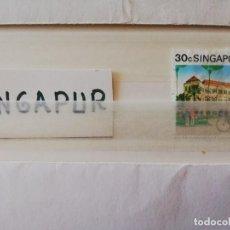 Sellos: SINGAPUR. Lote 207896030