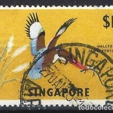 Timbres: SINGAPUR 1962 - FAUNA, AVES, HALCYON SMYRNENSIS - USADO. Lote 213971101