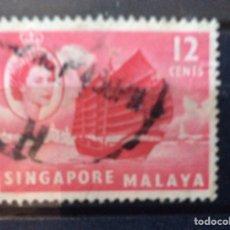 Sellos: 1 SELLÓ SINGAPUR. Lote 214065336