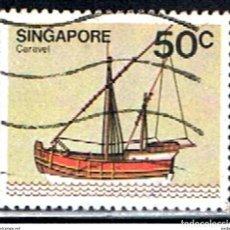 Sellos: SINGAPOR // YVERT 341 // 1980 ... USADO. Lote 217269307