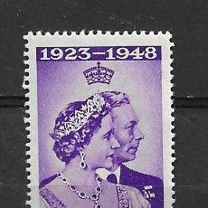Sellos: SINGAPUR, 1948, BODAS DE PLATA DE LOS SOBERANOS BRITÁNICOS,YVERT 21,NUEVO MNH**. Lote 217741036