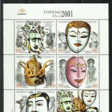 Sellos: J136-MNH** HOJA BLOQUE 2001 MASCARAS , PRECIOSA ,BONITOS SELLOS , ASIA.. Lote 217906617