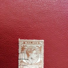 Sellos: SINGAPUR - MALAYA - VALOR FACIAL 4 C - REY JORGE VI. Lote 221238537
