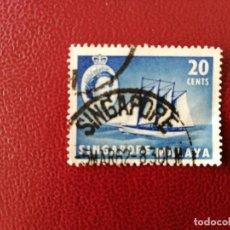 Sellos: SINGAPUR - MALAYA - VALOR FACIAL 20 CENTS. BARCO A VELA - REINA ISABEL II. Lote 221239976
