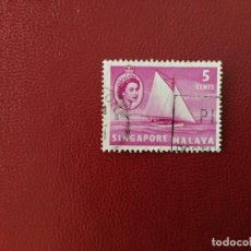 Selos: SINGAPUR, COLONIA BRITÁNICA - VALOR FACIAL 5 CENTS - AÑO 1955 - REINA ISABEL II. Lote 222739227
