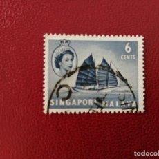 Selos: SINGAPUR, COLONIA BRITÁNICA - VALOR FACIAL 6 CENTS - AÑO 1955 - REINA ISABEL II. Lote 222739345