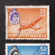 Sellos: 1955 SINGAPUR REINA ISABEL II. Lote 222911890