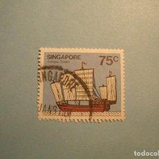 Sellos: SINGAPUR - BARCO VELERO, JIANGSU TRADER.. Lote 224230532
