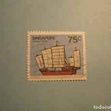 Sellos: SINGAPUR - BARCO VELERO, JIANGSU TRADER.. Lote 224230573
