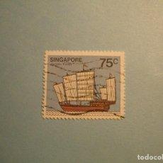 Sellos: SINGAPUR - BARCO VELERO, JIANGSU TRADER.. Lote 224230633