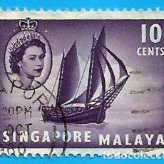 Sellos: SINGAPUR. 1955. REINA ISABEL II. BARCO. Lote 224561080