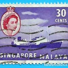 Sellos: SINGAPUR. 1955. REINA ISABEL II. BARCO PETROLERO. Lote 224561123