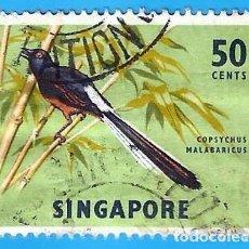 Sellos: SINGAPUR. 1963. AVES. SHAMA CULIBLANCO. Lote 224561460