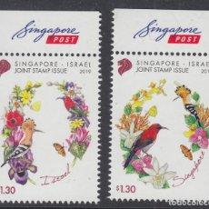 Sellos: 5.- SINGAPUR 2019 EMISION CONJUNTA CON ISRAEL. Lote 229582850
