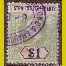 Sellos: MALACA Y SINGAPUR 1902 EDUARDO VII, IVERT Nº 88 (O). Lote 236886055