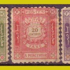 Sellos: MARRUECOS. TASAS. 1897, IVERT Nº 25, 26 Y 30 *. Lote 236886810