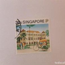 Sellos: SINGAPUR SELLO USADO. Lote 237111130