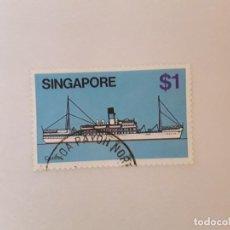 Sellos: SINGAPUR SELLO USADO. Lote 237111150
