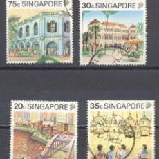 Sellos: SINGAPUR, LOTE DE 4 USADOS, 1990. Lote 239358995