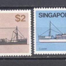 Sellos: SINGAPUR, LOTE DE 2 USADOS, 1980. Lote 239359265