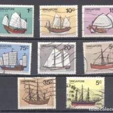 Sellos: SINGAPUR, LOTE DE 8 USADOS, 1980. Lote 239359635