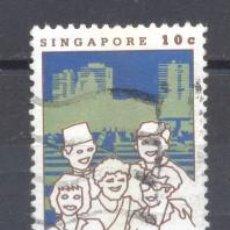 Sellos: SINGAPUR, DEFENSA, USADOS. Lote 239367085