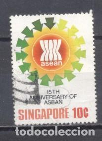SINGAPUR, ANIVERSARIO ASEAN, USADOS (Sellos - Extranjero - Asia - Singapur)