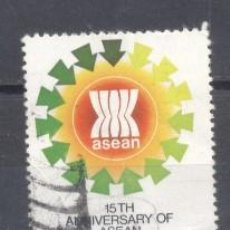 Sellos: SINGAPUR, ANIVERSARIO ASEAN, USADOS. Lote 239367295