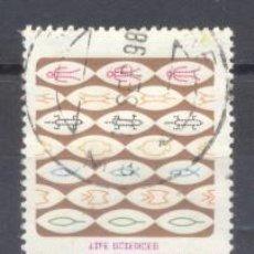 Sellos: SINGAPUR,VIDA, SCIENCIA, USADOS. Lote 239367865