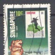 Sellos: SINGAPUR,1959, USADOS. Lote 239368480